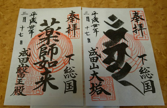 f:id:hitachibana:20210317224628j:image