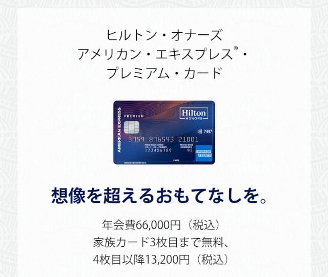 f:id:hitachibana:20210319082352j:image