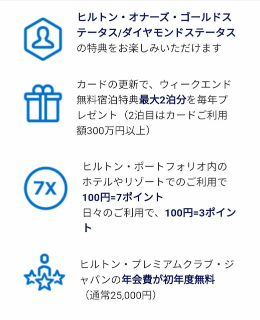 f:id:hitachibana:20210319082416j:image