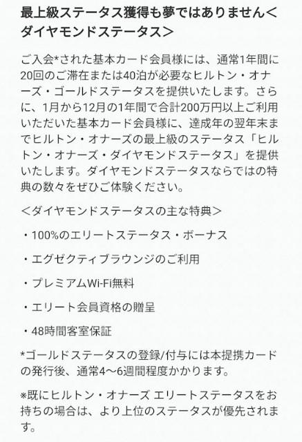 f:id:hitachibana:20210319224424j:image