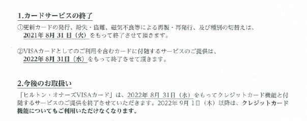 f:id:hitachibana:20210320155838j:image