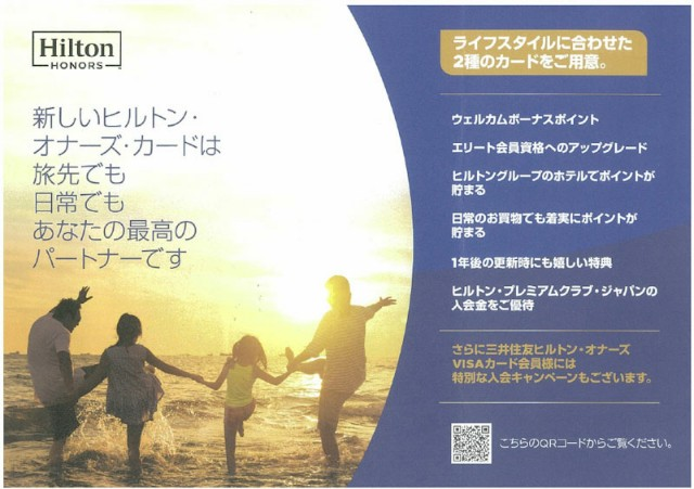 f:id:hitachibana:20210320160055j:image