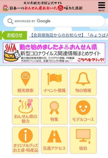 f:id:hitachibana:20210322210054j:image
