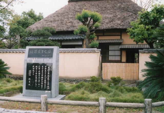 f:id:hitachibana:20210323130521j:image