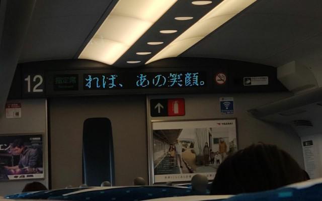 f:id:hitachibana:20210324073823j:image