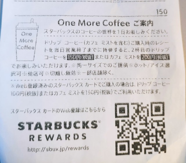 f:id:hitachibana:20210324083252j:image