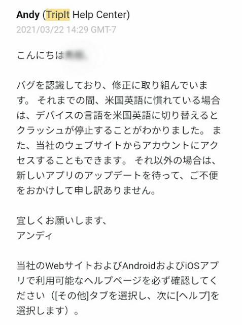 f:id:hitachibana:20210325080225j:image