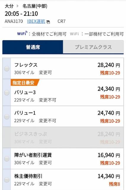 f:id:hitachibana:20210326235406j:image