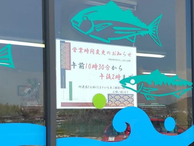 f:id:hitachibana:20210328221153j:image