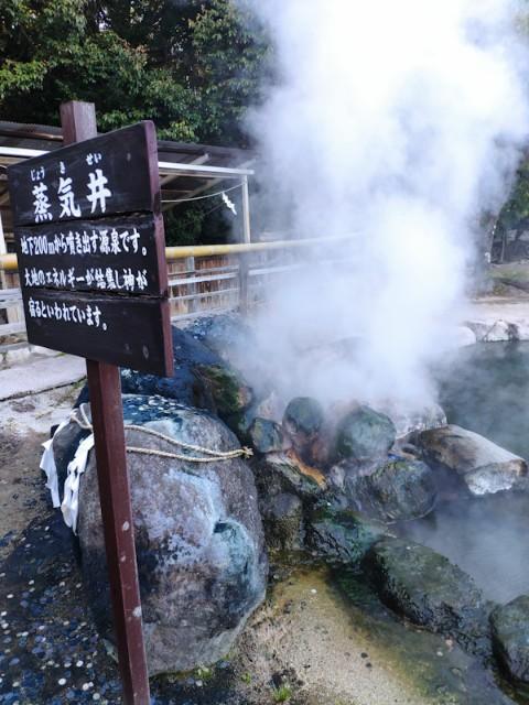 f:id:hitachibana:20210329004839j:image