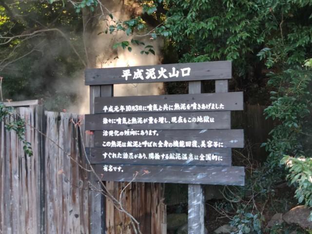 f:id:hitachibana:20210329004850j:image