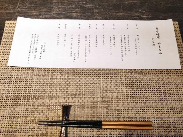 f:id:hitachibana:20210329204733j:image