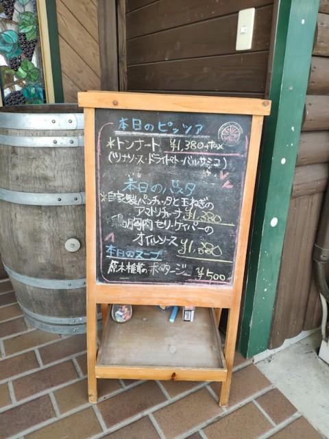 f:id:hitachibana:20210330080814j:image