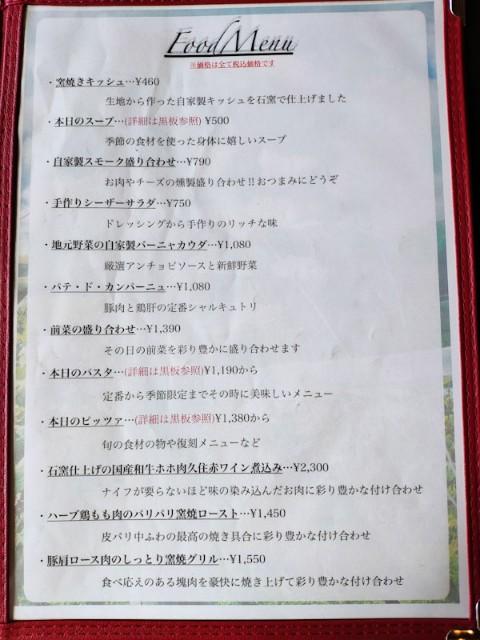 f:id:hitachibana:20210330080856j:image