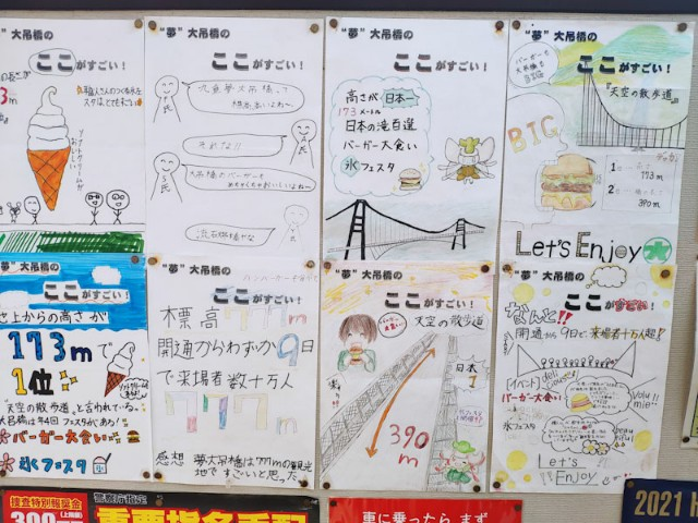 f:id:hitachibana:20210330081039j:image