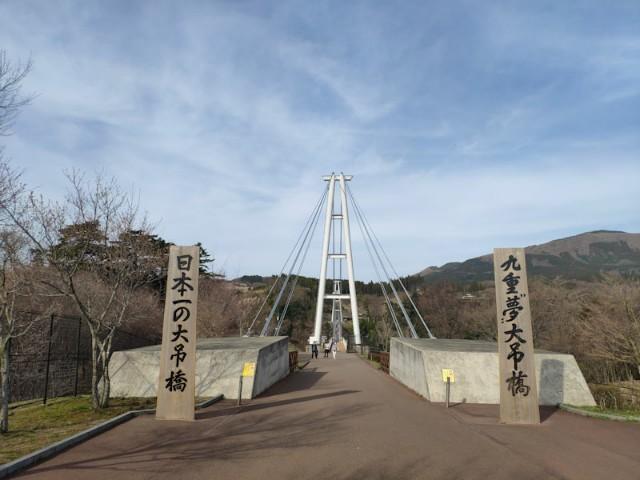 f:id:hitachibana:20210330081051j:image