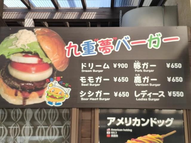 f:id:hitachibana:20210330081235j:image