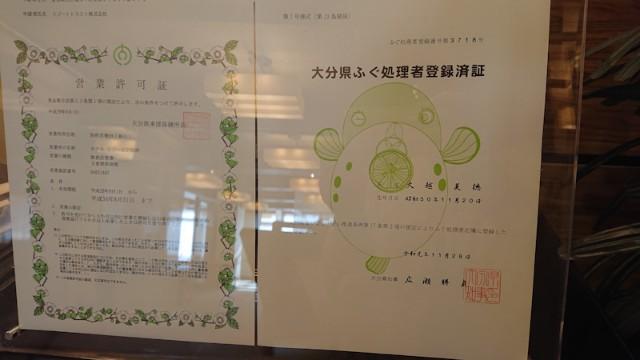f:id:hitachibana:20210330205817j:image