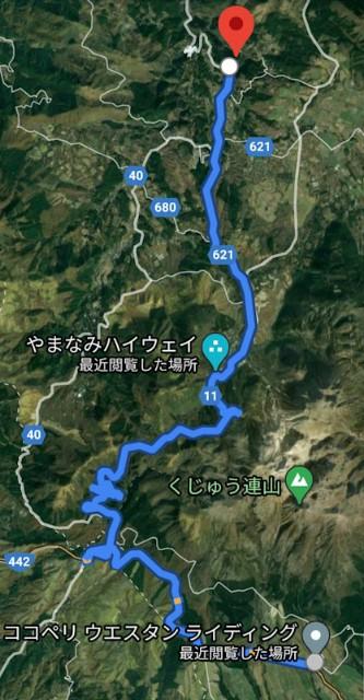 f:id:hitachibana:20210401204242j:image