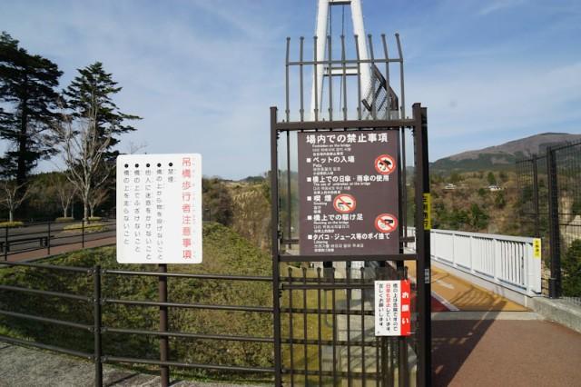 f:id:hitachibana:20210402081155j:image