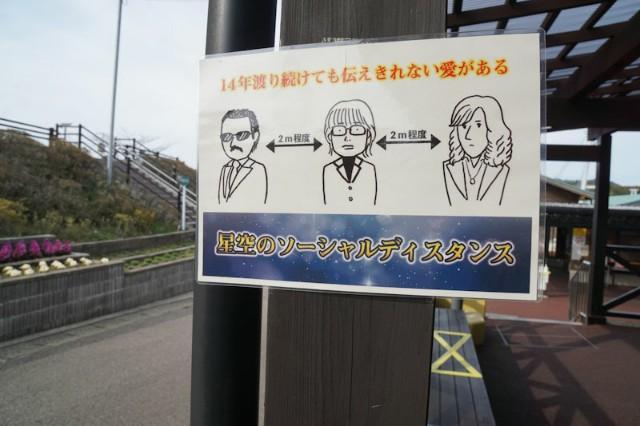 f:id:hitachibana:20210402081210j:image