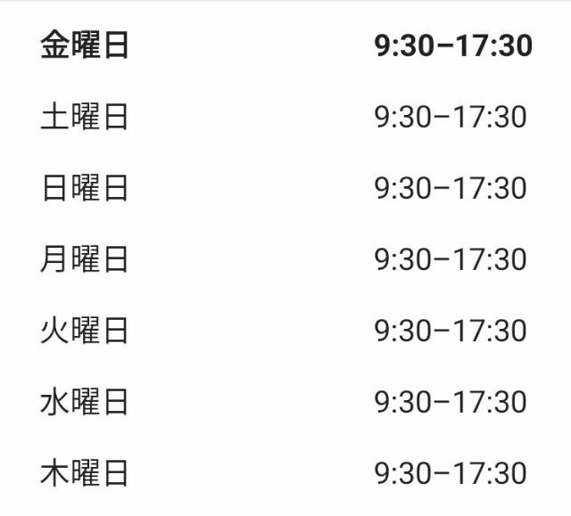 f:id:hitachibana:20210402203947j:image