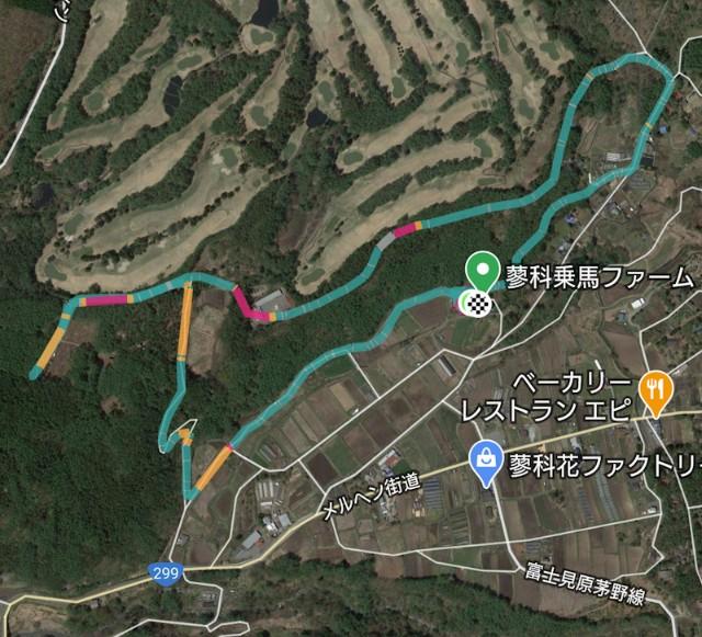 f:id:hitachibana:20210403232906j:image