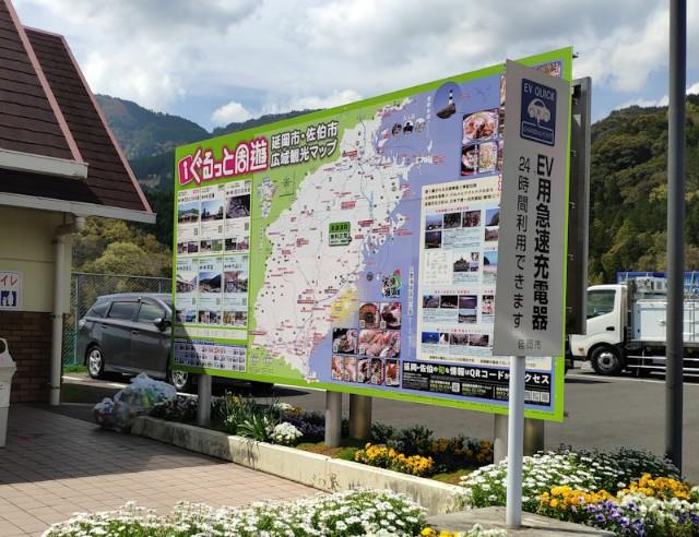 f:id:hitachibana:20210404013933j:image