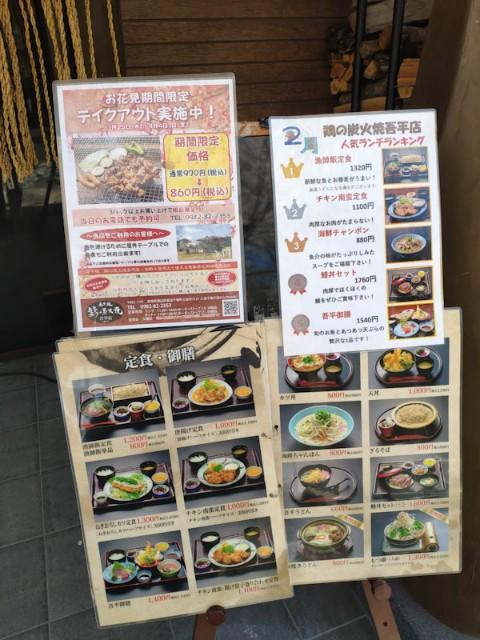 f:id:hitachibana:20210404014030j:image