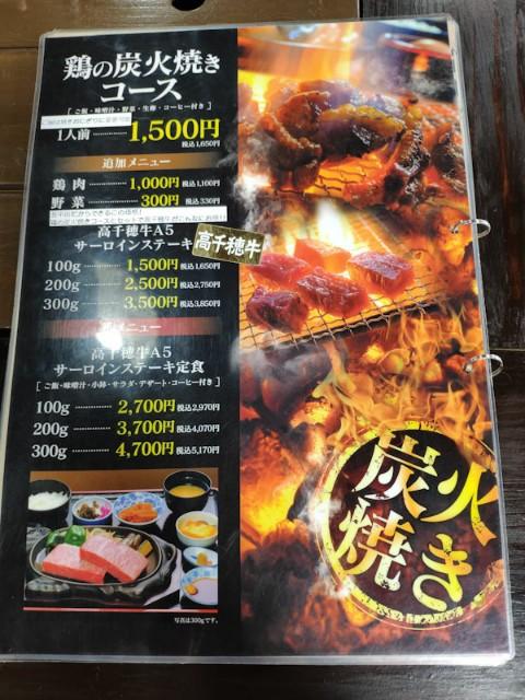 f:id:hitachibana:20210404014216j:image