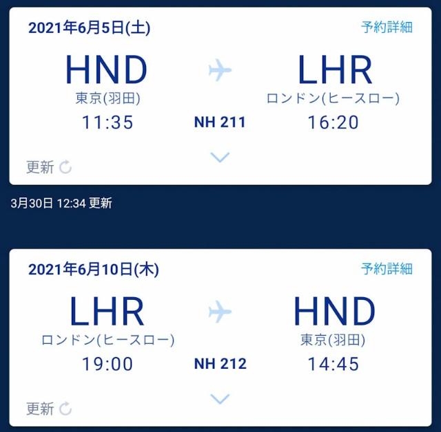 f:id:hitachibana:20210406020744j:image