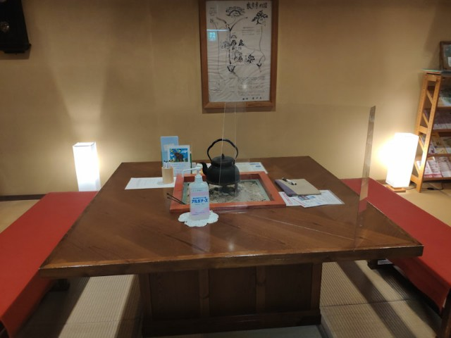 f:id:hitachibana:20210406121332j:image