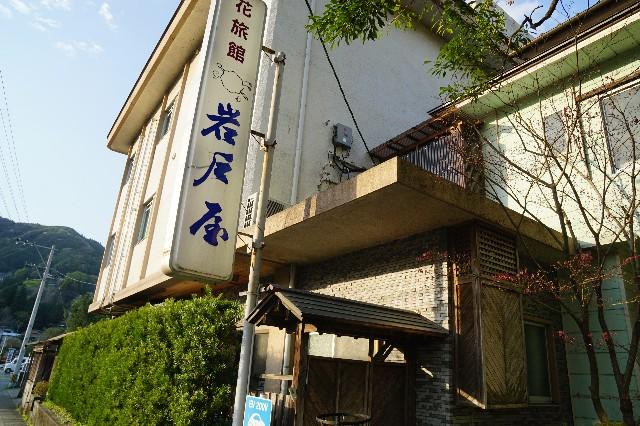 f:id:hitachibana:20210406121517j:image