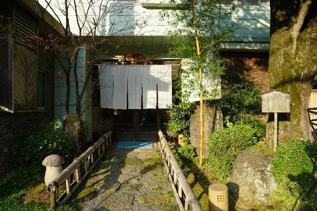 f:id:hitachibana:20210406121546j:image