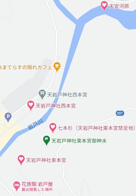 f:id:hitachibana:20210406122338j:image