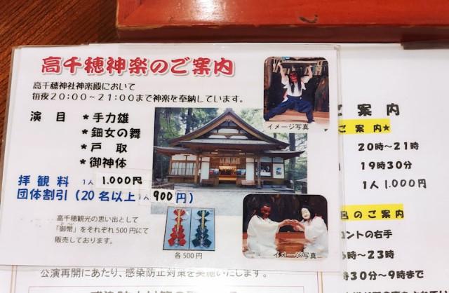 f:id:hitachibana:20210406123827j:image
