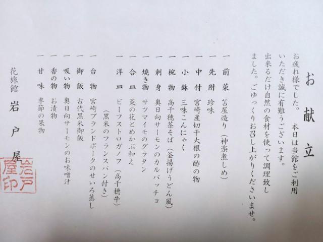 f:id:hitachibana:20210406130411j:image
