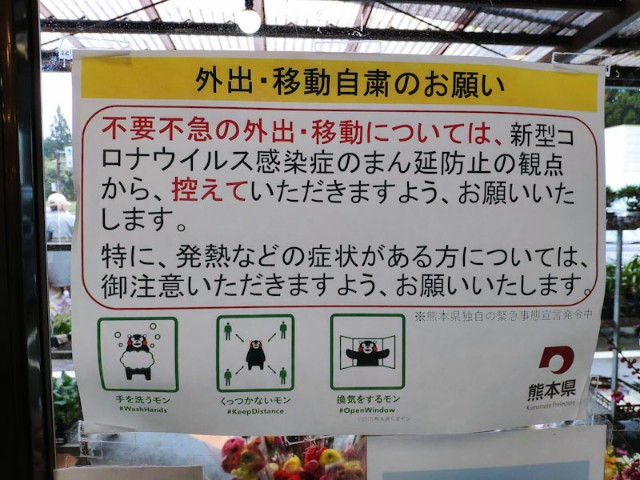 f:id:hitachibana:20210407083409j:image