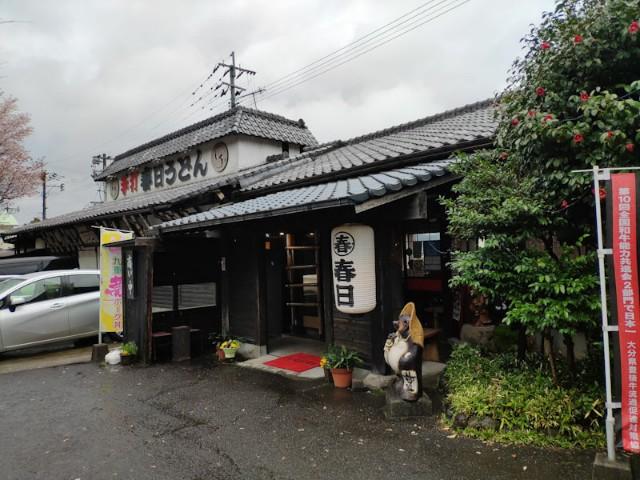 f:id:hitachibana:20210407214101j:image