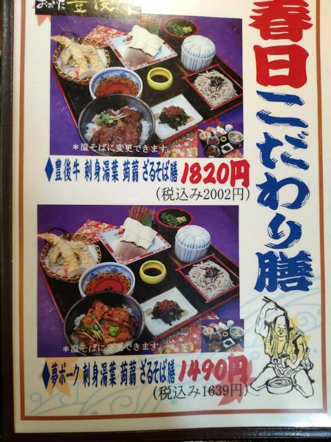 f:id:hitachibana:20210407214141j:image
