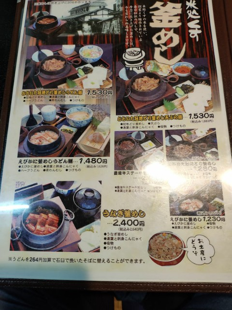 f:id:hitachibana:20210407214152j:image