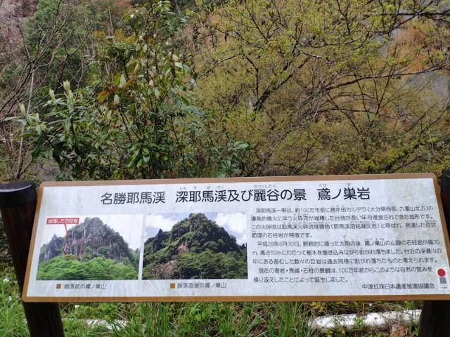 f:id:hitachibana:20210407215203j:image