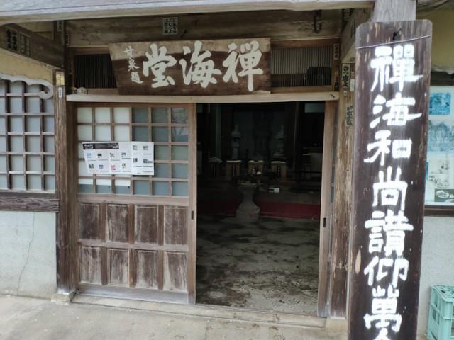 f:id:hitachibana:20210408080245j:image