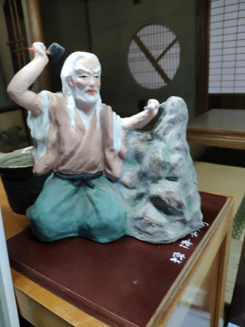 f:id:hitachibana:20210408080306j:image