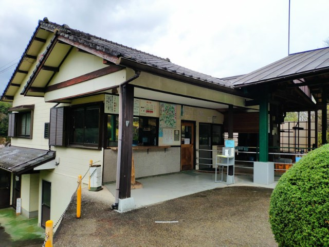 f:id:hitachibana:20210408080424j:image