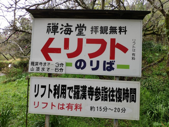 f:id:hitachibana:20210408080438j:image