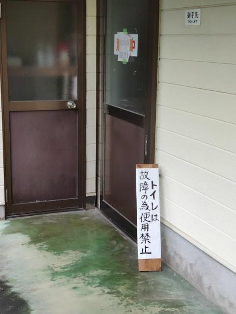 f:id:hitachibana:20210408080617j:image