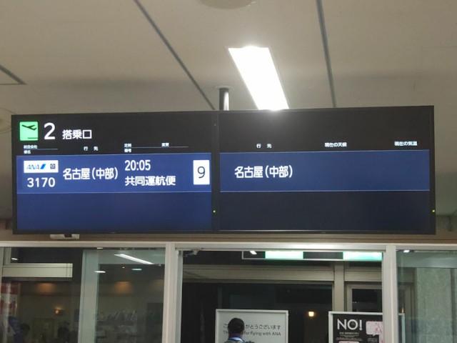 f:id:hitachibana:20210408082548j:image