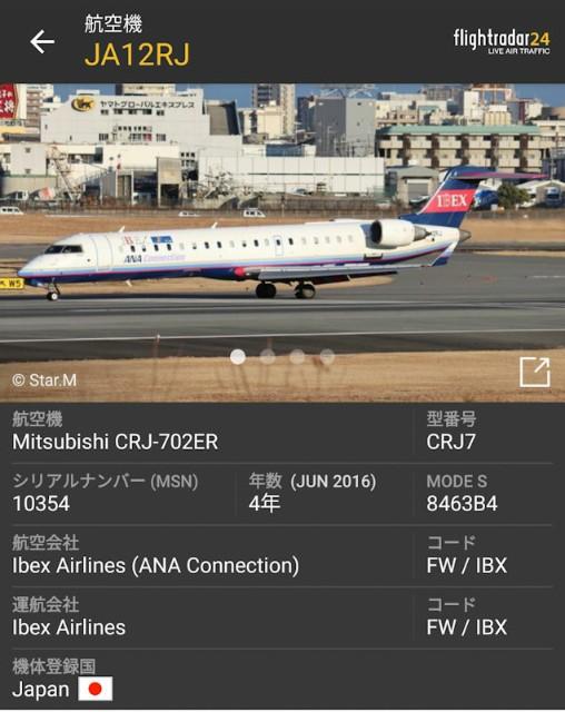 f:id:hitachibana:20210408082615j:image
