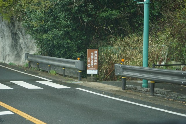 f:id:hitachibana:20210409110729j:image